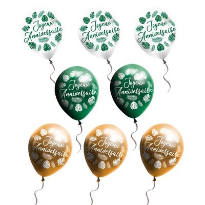 8 ballons joyeux anniversaire jungle